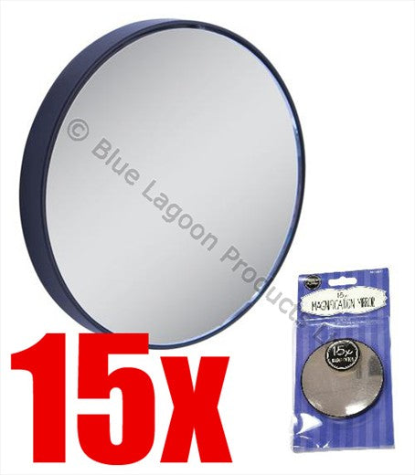 Cosmetic Mirror with Suction Cups