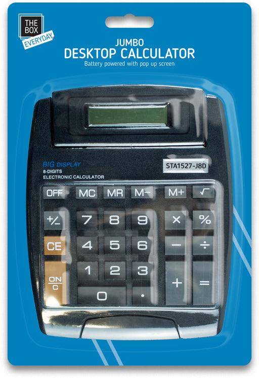 Large Calculator 7""