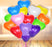 Heart Balloons - 15pc Set