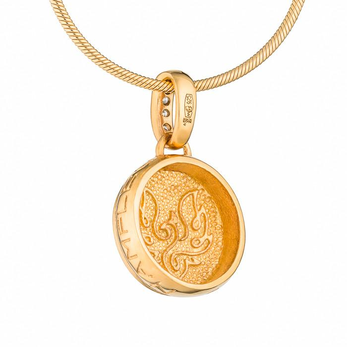 "Silver mini-pendant ""Fenrir"" with 18K gold plating. pom2059 - Namfleg Enamel Jewelry"