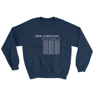 The Original Navy Sweater