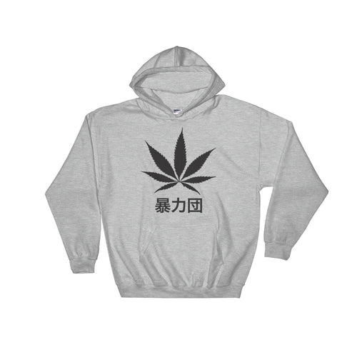 Bōryokudan Kush Leaf Hooded Sweatshirt - Black Print