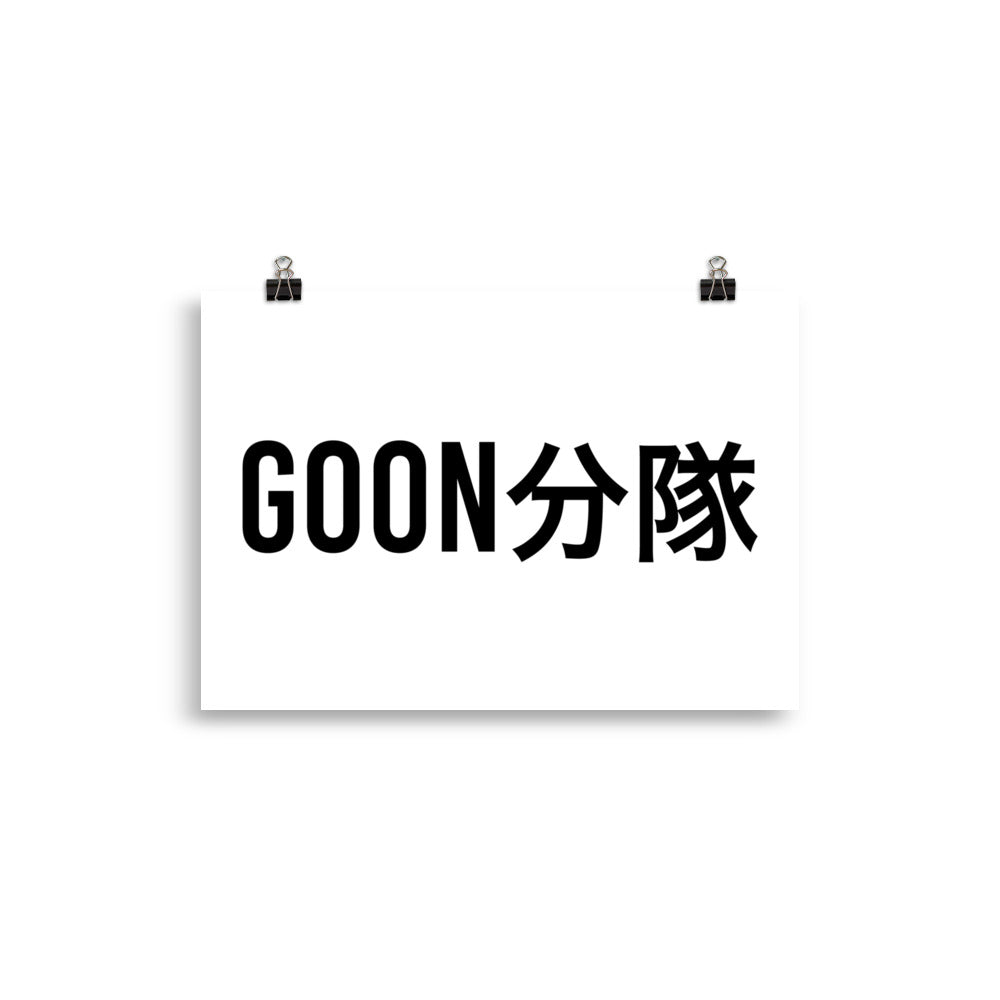 10 Pack of Goon Buntai Stickers & Free Wall Poster