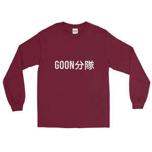 Goon Buntai Long Sleeve - White Print