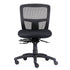 products/ergo-office-chair.jpg
