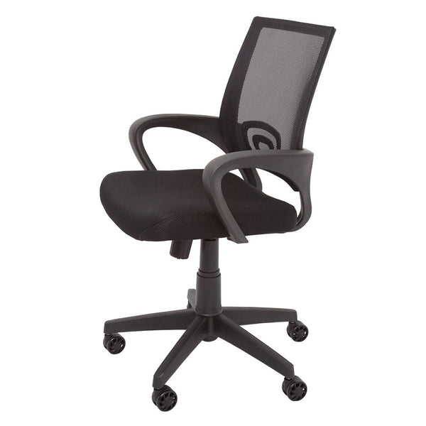 Vesta Operator Chair
