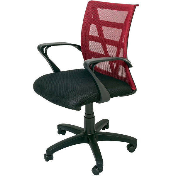 Vienna Operator Chair