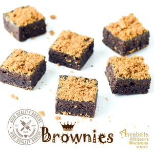 Brownies 10pcs (5 Flavours x 2pcs) | CODE: STAYHAPPY50 | Limited Qty 1st100 | $12.80 Only