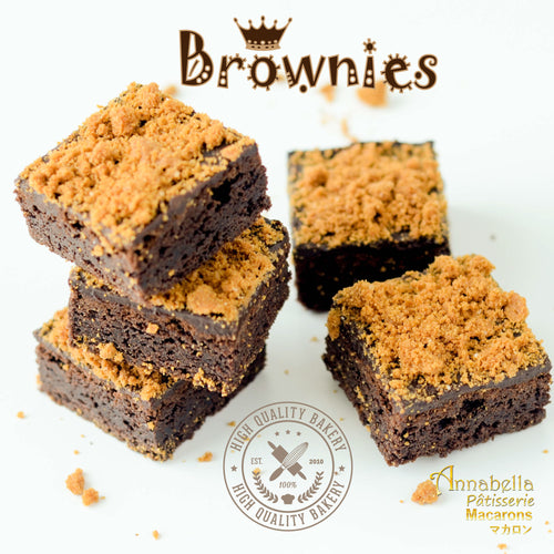 Brownies 16pcs (4 Flavours x 4pcs) | CODE: STAYHOME50 | $18.80 Only | Limited Qty 1st100