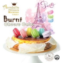 Burnt Cheese Cake (18cm | 800g | 8-12 pax) + Free 6pcs Assorted Macarons | Free Birthday Topper + Knife + 1xCandle |  Limited Qty 1st 100 |  $59.90 nett only