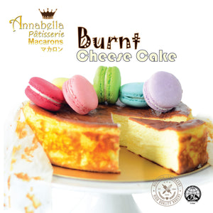 Burnt Cheese Cake (18cm | 800g | 8-12 pax) + Free 6pcs Assorted Macarons | Free Birthday Topper + Knife + 1xCandle |  Limited Qty 1st 100 |  $59.90 Nett