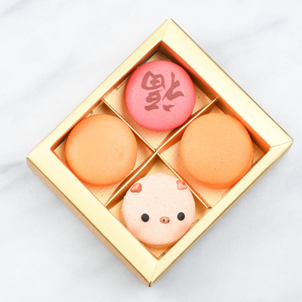 Happy CNY! I Lucky Pig 4 pcs Macarons Set | $12.80 nett