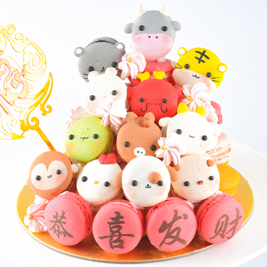 Happy CNY | Abundance Macaron Tower |  46 pcs Macarons in a Tower |  $168 Nett only