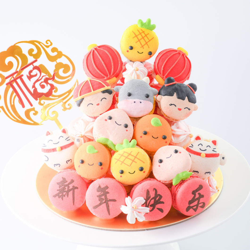 Happy CNY | Prosperity Macaron Tower |  46 pcs Macarons in a Tower |  $168 Nett only