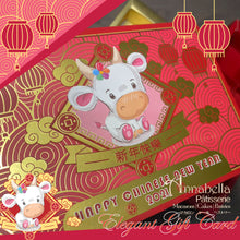 Happy CNY! I Lucky Monkey 4 pcs Macarons Set | $12.80 nett