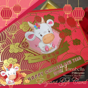 Happy CNY! I Lucky Ox 4 pcs Macarons Set | $12.80 nett
