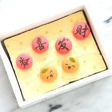 Happy CNY! I 大吉大利 Yuzu Brownie Upsize | $38.80 nett only