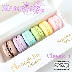 6PCS Macarons in Gift Box (Classic 1) | Use Code: STAYHAPPY50 | Special Price S$9.90
