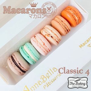 6PCS Macarons in Gift Box (Classic 4) | Special Price S$10.00 | Use Code: STAYHOME50