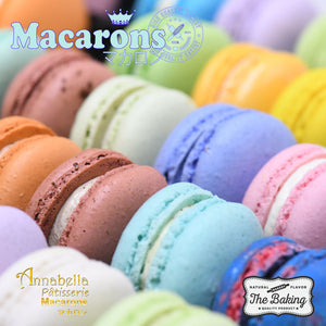 6PCS Macarons in Gift Box (Classic 3) | Use Code: STAYHAPPY50 | Special Price S$9.90