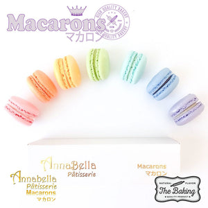 6PCS Macarons in Gift Box (Classic 1) | Special Price S$10.00 | Use Code: STAYHOME50
