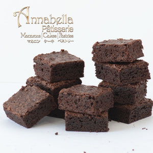 Children's Day Brownies 1pc x 20 Packs (Individually Packed) | Halal Certified | Limited Qty 1st 100 Order | $21.80 Nett