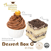 Dessert Box C |  16pcs (4 Flavours x 4pcs) | 5 Pax Party |  $29.90 Nett Price  [40% Off]