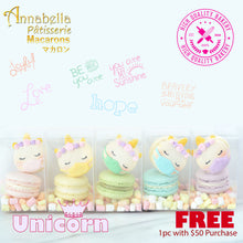 4pcs Unicorn Macaron Gift Box |  50% Off |  1st 100 Orders | Use Code: STAYHOME50 | $11.80