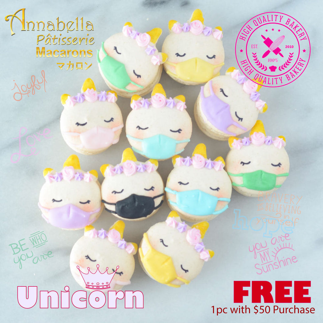 Unicorn Macaron with Mask 1pc Gift-Set | $0.00 *Not for Sale*