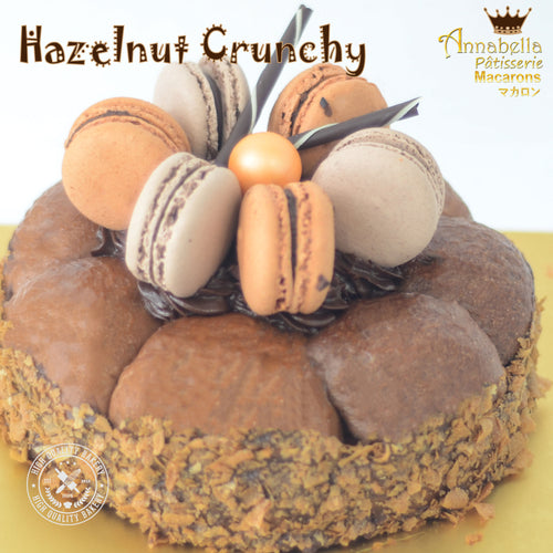 Crunchy Hazelnut Bread | 18cm (8pax) + 12pcs Macarons (6 Chocolate +6 Assorted) + 1x Dipping Sauce (200ml) | Limited 100 Sets | Only $39.90 Nett