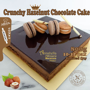 Crunchy Hazelnut Chocolate Cake  (800g for 10-12pax) + Free 4pcs Macarons + Free 10pcs Brownies $12.80 | Free Birthday Topper + Knife + 1xCandle |  Limited Qty 1st100 | [25% OFF] $59.90 Nett
