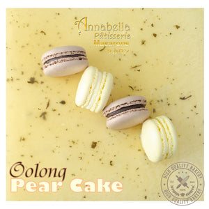 Oolong Pear Cake  (800g for 10-12pax) + Free 4pcs Macarons | Free Birthday Topper + Knife + 1xCandle | 50% off | CODE: STAYHOME50 | Limited Qty 1st100 *NEW | $39.90