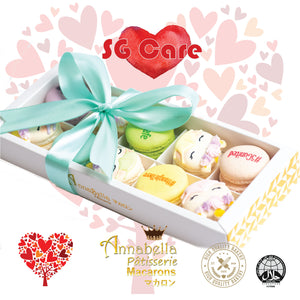 SG Care + Love Series | 10pcs Unicorn Macaron Gift Box  + 10pcs Brownies Gift Box | Free Ribbon + Paper Bag | Free Delivery | $50.80 Nett