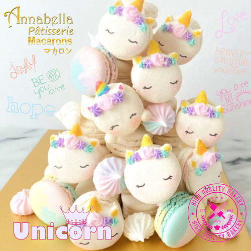 Unicorn Meringue Tower |  43pcs Macarons Total in a Tower | Use Code: STAYHOME50 | $138