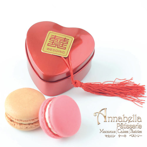 Wedding Door-Gift | 2pcs Macarons | Heart Red Tin Box with