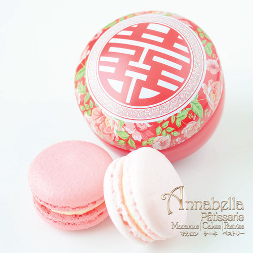 Wedding Door-Gift | 2pcs Macarons | Round Tin