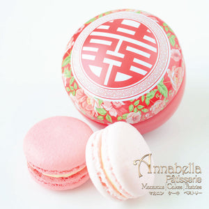 "Wedding Door-Gift | 2pcs Macarons | Round Tin ""Xi"" Box & Paper Bag 
