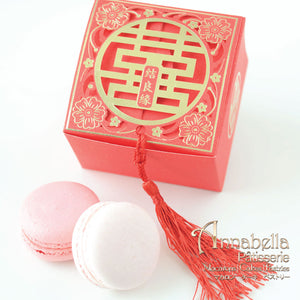 "Wedding Door-Gift | 2pcs Macarons | Square Red ""Xi"" Box 