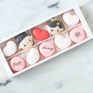 10 pcs Traditional Malay Wedding Couple Macarons in a Gift Box | Complimentary Ribbon and Personalised Message | $38.80 Nett