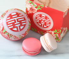 "Wedding Macarons (2pc) in Round Tin ""Xi"" Box & Paper Bag"