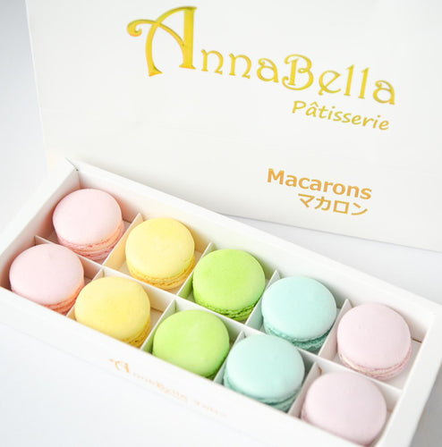 10pcs Classic Macarons (Classic1) in Gift Box and Paper Bag | Perfect Gift Choice