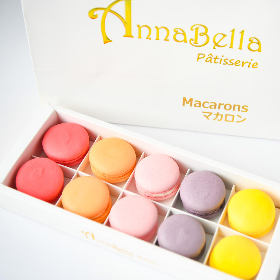 10pcs Classic Macarons (Classic2) in Gift Box and Paper Bag | Perfect Gift Choice