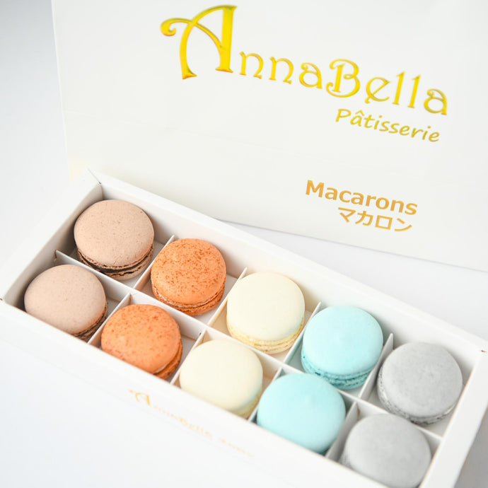 10pcs Classic Macarons (Classic3) in Gift Box and Paper Bag | Perfect Gift Choice