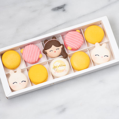 10 pcs Limited Edition Mooncake Festival Macarons in a Gift Box | Complimentary Ribbon and Personalised Message | $38.80 Nett