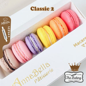 Crunchy Hazelnut Chocolate Cake (1kg) + Free 4pcs Macarons  | Free Birthday Topper + Knife + 1xCandle |  Limited Qty 1st100 | [25% OFF] $59.90 nett only