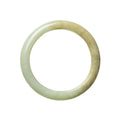 56.29mm Burmese Jade Bangle - MAYS