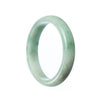 55mm Natural Burmese Jade Bangle