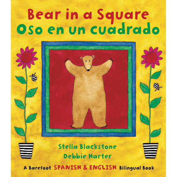 Bear in a Square/Oso en un cuadrado (English / Spanish bilingual)