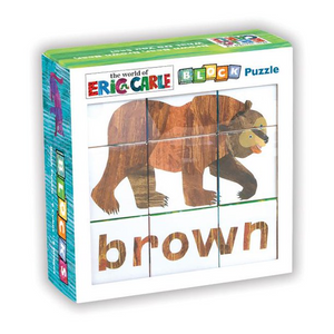 Brown Bear, Brown Bear What Do You See? - Block Puzzle