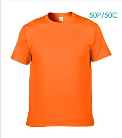 Solid color t-shirt - Shopeleo